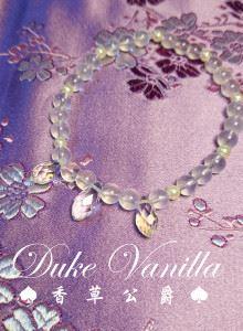 E069彈性繩系列粉晶珍珠