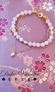 E179女神系紫波斯玉珍珠雙鍊手鍊2