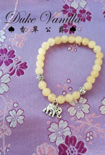 E128黃玉大象吊飾手環